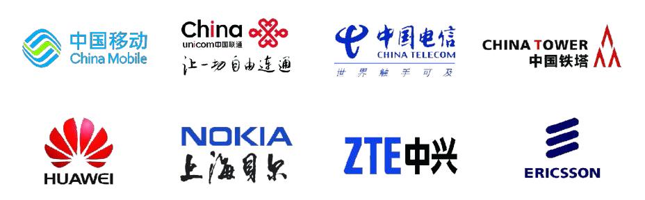 南京欣网通信科技股份邮箱公司