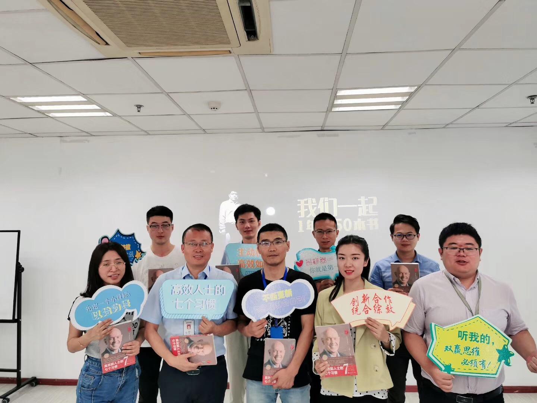 南京欣网通信科技股份有限公司|南京欣网|欣网通信